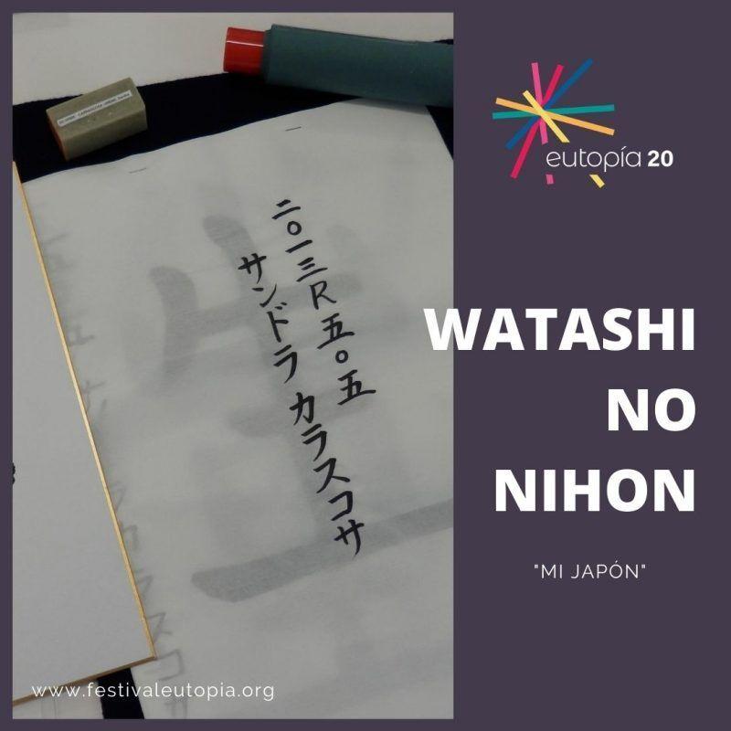 WATASHI-NO-NIHON